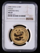 2000年熊猫1盎司普制金币一枚(上海版、NGC MS69)