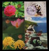 1993年中国珍稀野生动物-大熊猫流通纪念币三枚(带册)