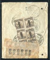 1930年迪化寄法国封一件、贴民帆船八枚、销迪化戳、伊尔科斯塘中转戳